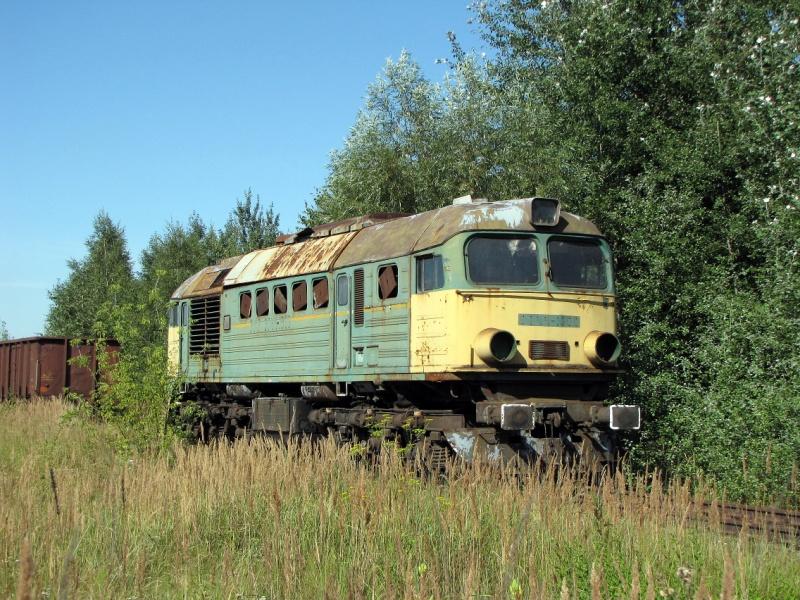 Луганск M62 #ST44-1500
