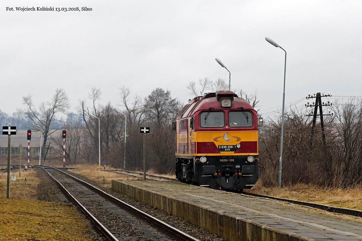 Луганск M62 #M62M-008