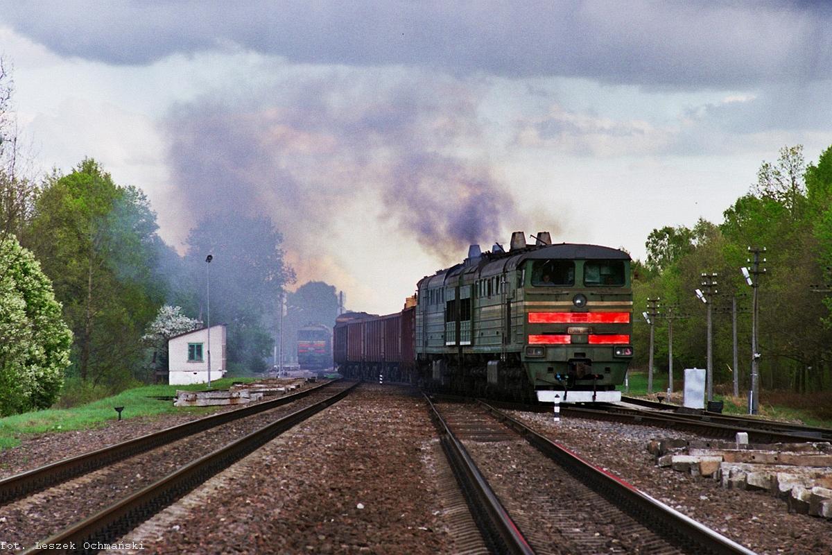 Луганск 2ТЭ10У #2ТЭ10У-0083