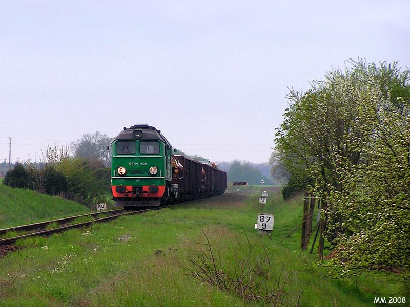 Луганск M62 #ST44-1108