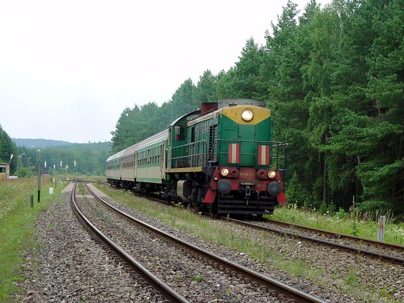 Брянск TЭM2 #SM48-074