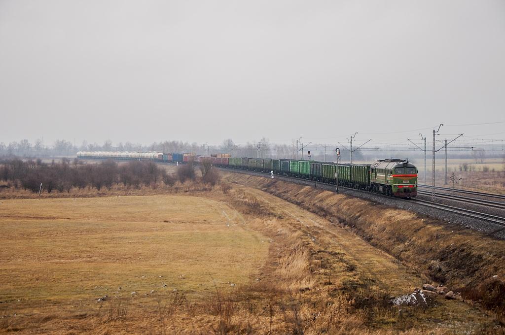 Луганск М62 #М62-1608