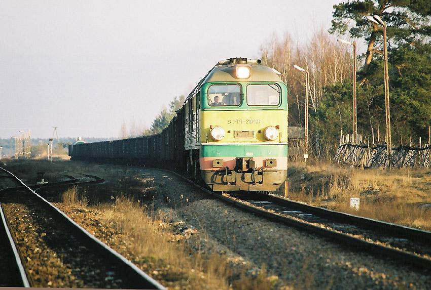 Луганск M62 #ST44-2046