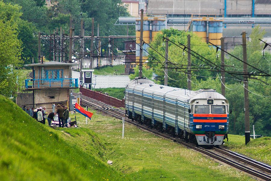 RVR ДР1A #ДР1А-135