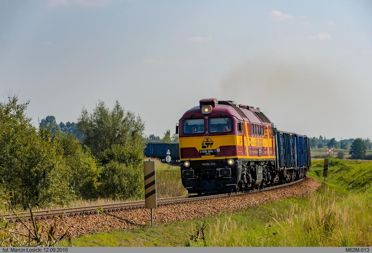 Луганск M62 #M62M-013