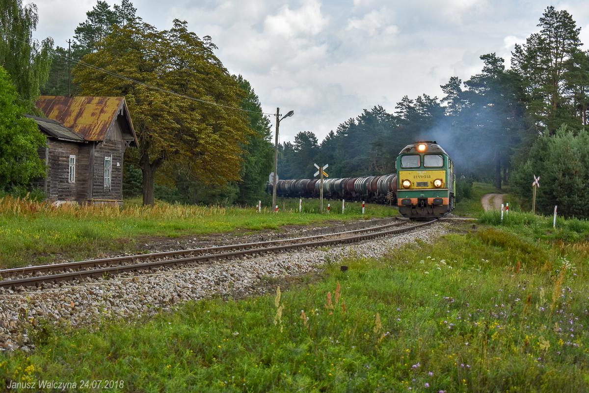 Луганск M62 #ST44-1224