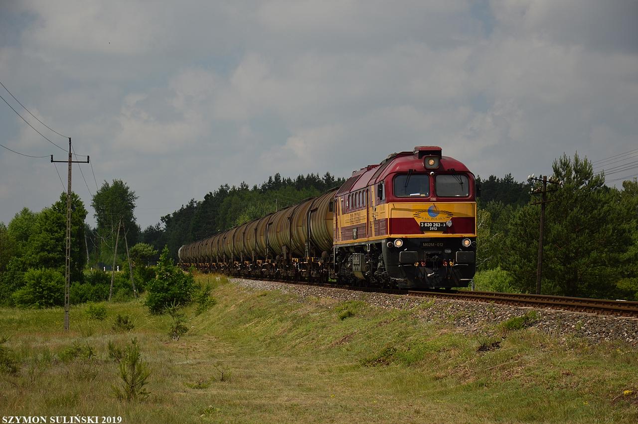 Луганск M62 #M62M-012
