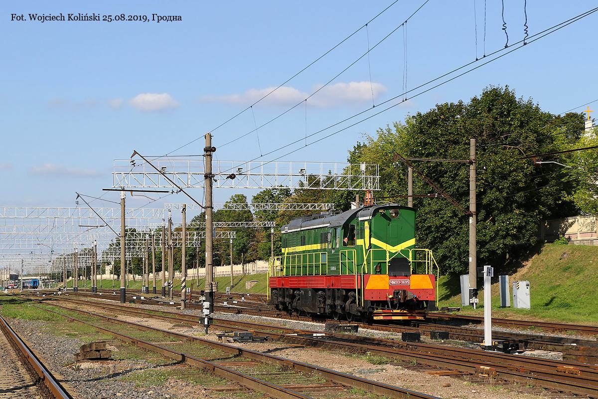 ČKD T 669 #ЧМЭ3-3695