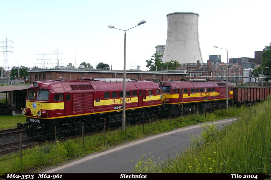Луганск M62 #M62-3513