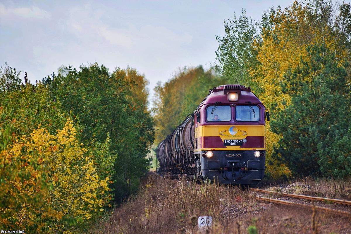 Луганск M62 #M62M-005
