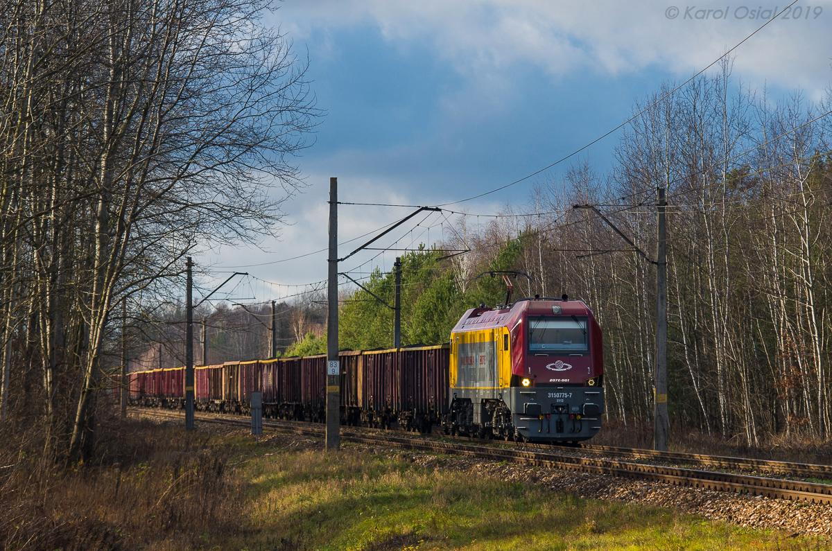 Луганск 2M62 #207E-001