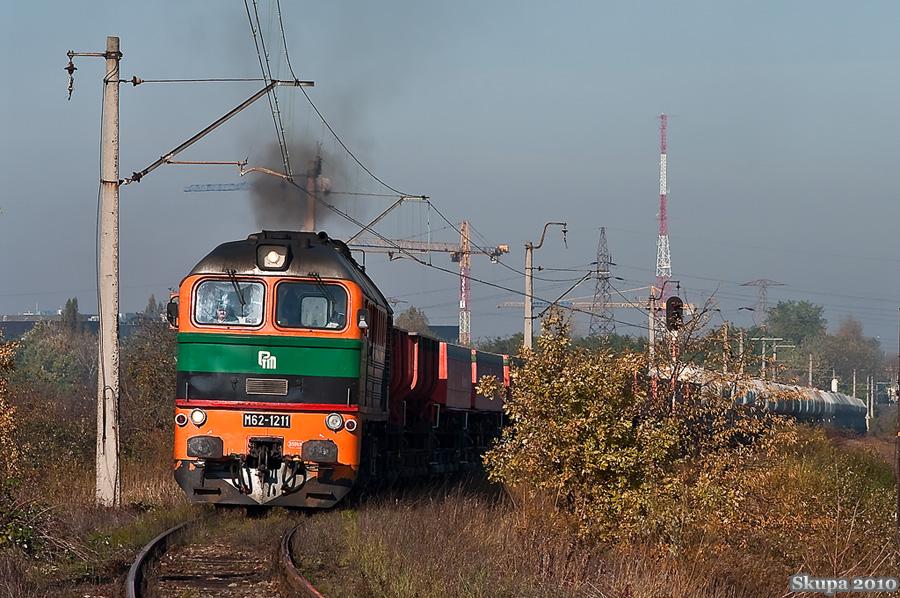 Луганск M62 #M62-1211