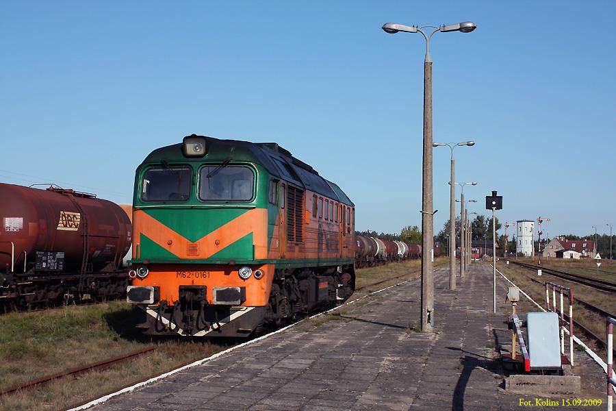 Луганск M62 #M62-0161