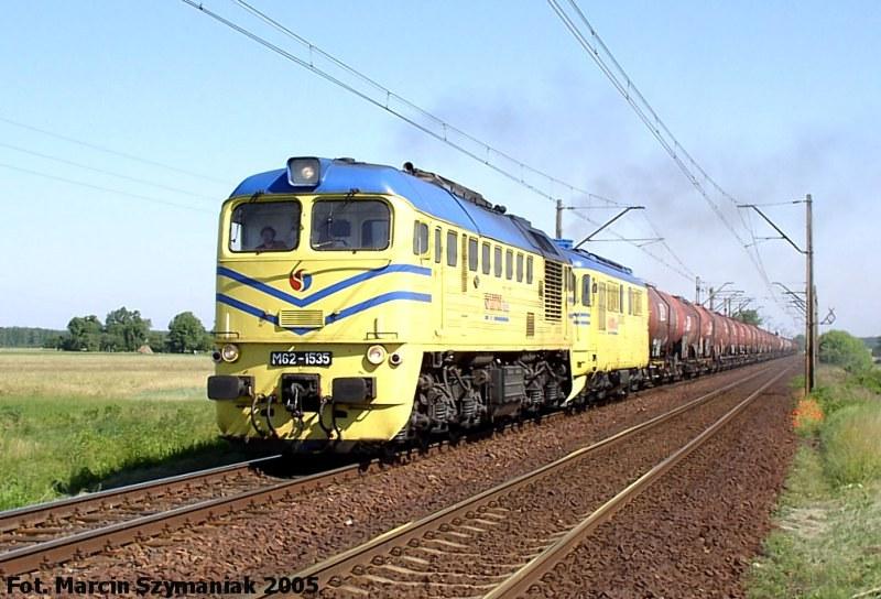 Луганск M62 #M62-1535