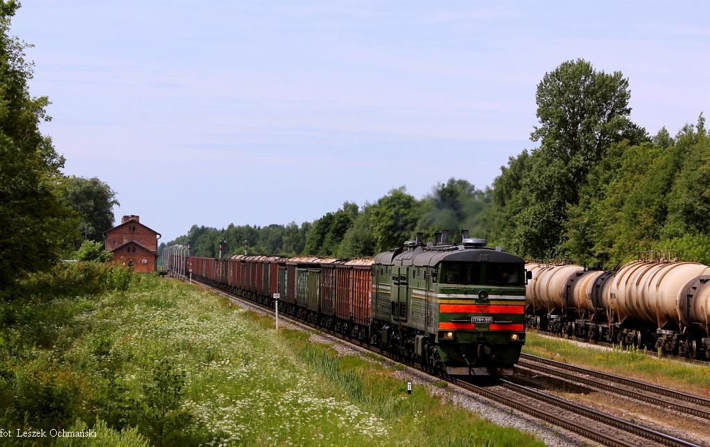 Луганск 2ТЭ10 #2ТЭ10М-2805