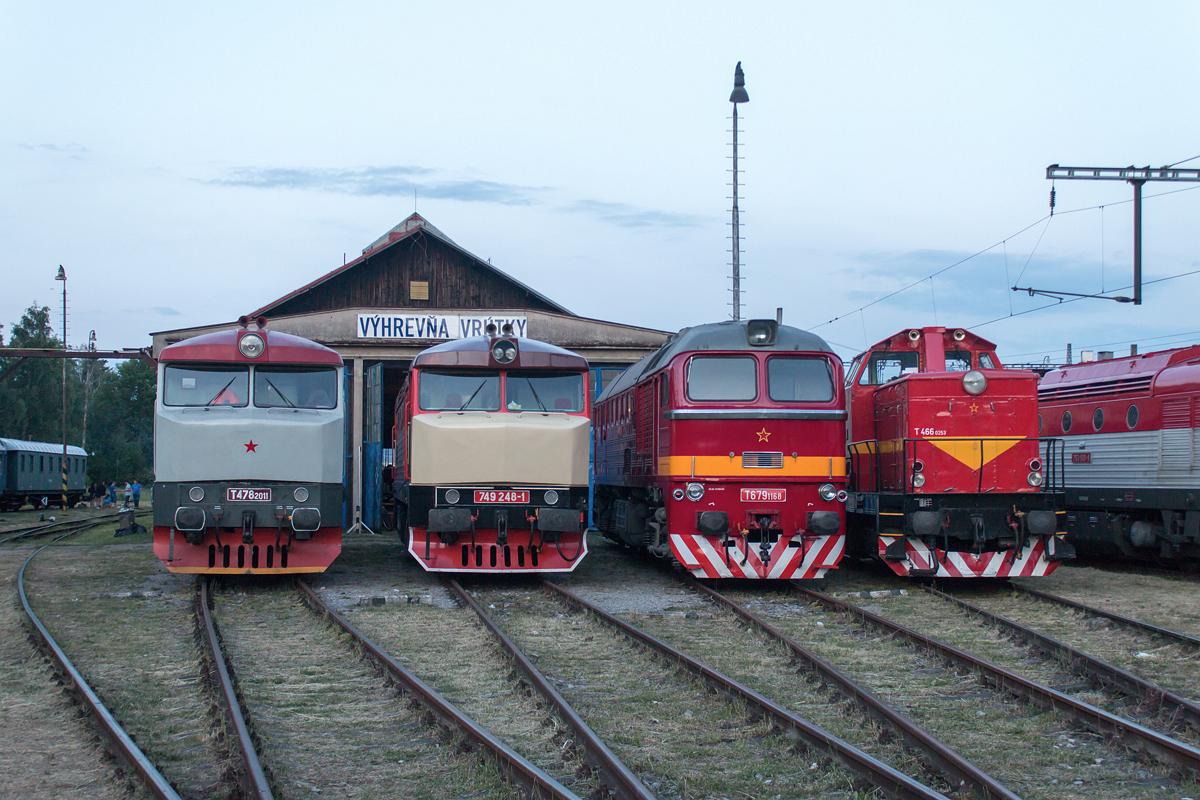 Луганск M62 #T679.1168