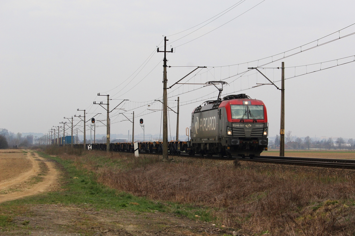Siemens Vectron MS #EU46-507