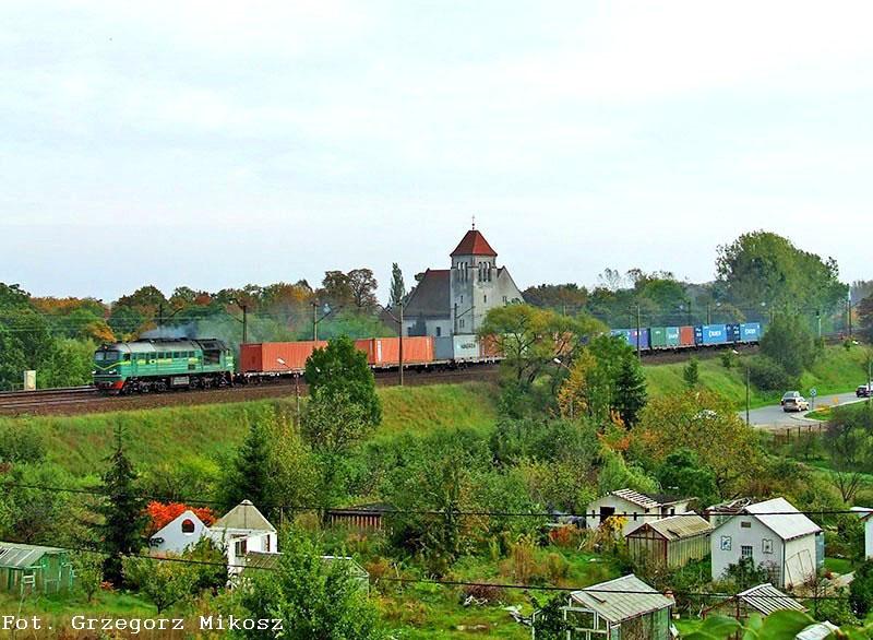 Луганск M62 #ST44-1104