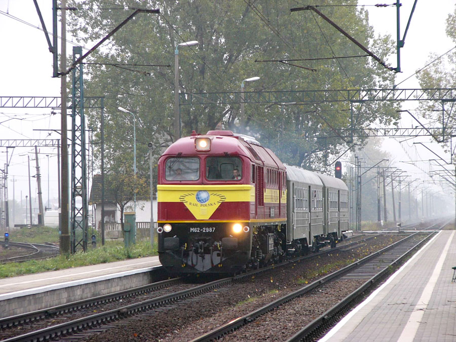 Луганск M62 #M62-2987