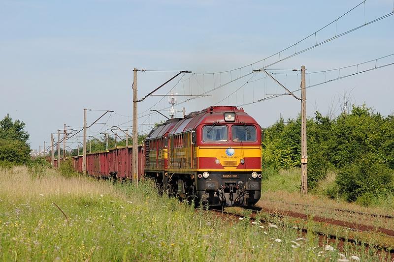Луганск M62 #M62M-001